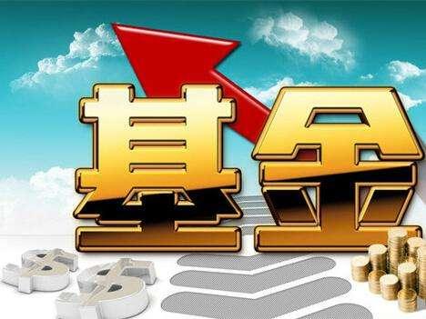 中国证券投资基金业协会 关于限期提交自查报告的通知
