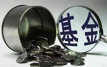 中国证券投资基金业协会私募基金管理人登记须知(2018年12月更新)