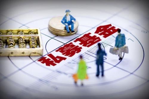 私募基金产品备案2018年度报告:中国的私募发展空间巨大