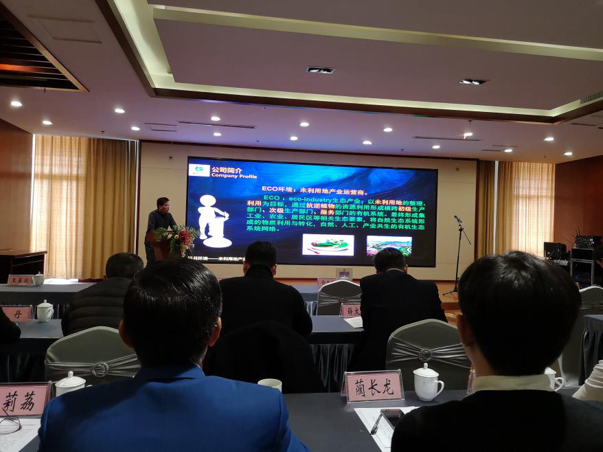 山东省土地集团乡村振兴产业联盟 暨夏津项目推介会举行