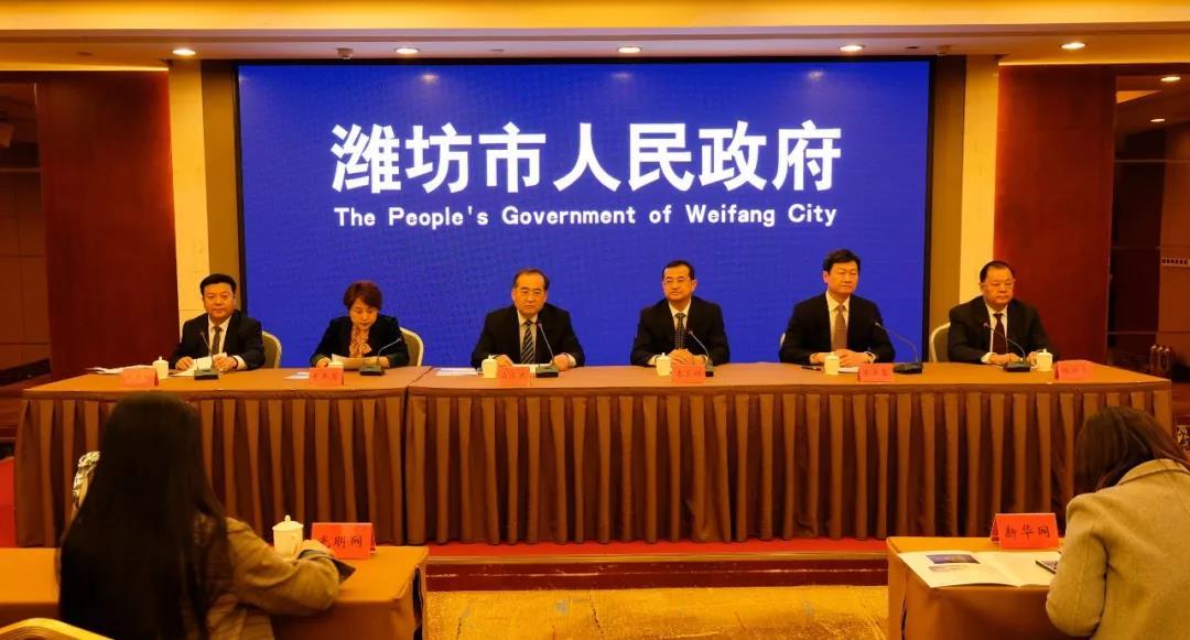 官宣 | 潍坊国家农业开放发展综合试验区建设最新进展