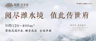 昌邑市首家施工工法展示區在龍港·育秀園首次亮相!