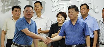 重磅 | 潍坊院士谷管理有限公司与潍坊市农业科学院签署战略合作协议!
