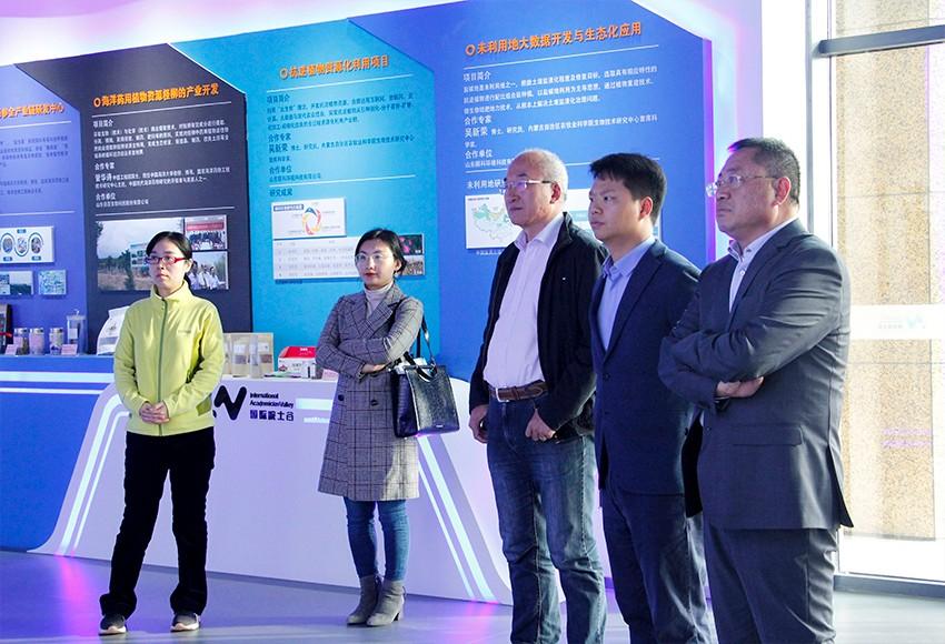 北清智库商学院携全域科研院所科技成果转化联盟一行到访国际院士谷考察交流